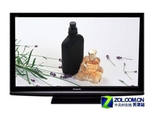 pv线条电视墙效果图