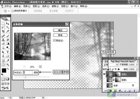 http://img2.zol.com.cn/product/3_450x337/133/ceRsXjuab3TjI.jpg