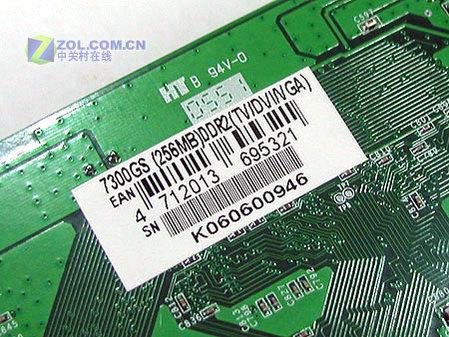 非公版设计映泰256M7300GS仅579元