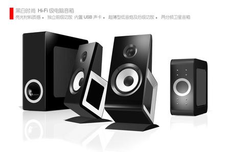 中国音响造型设计挑战赛结果公布 -电脑音箱
