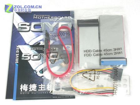 廉价王 699元梅捷人气945P主板评测
