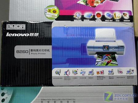 1999降至950元联想旗舰打印机爆降