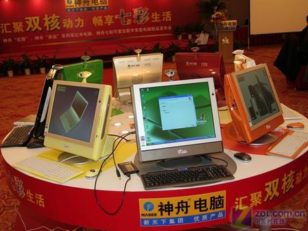 七彩神舟可爱宝电脑走进数字家庭