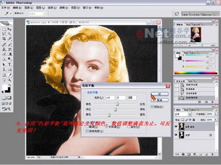 http://img2.zol.com.cn/product/3_450x337/809/ceTQRlfzI1gKk.jpg