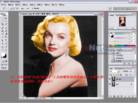 http://img2.zol.com.cn/product/3_450x337/811/cexXtB09z471g.jpg