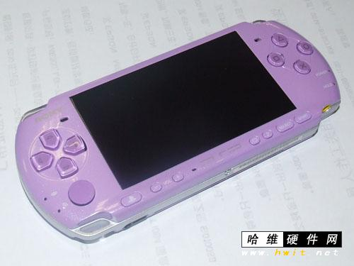 手机微信聊天背景紫色