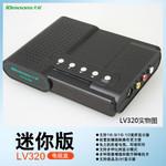 支持数字电视机顶盒 天敏LV320电视盒上市