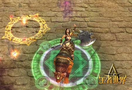 《王者世界》添坐骑 权力与力量的标志