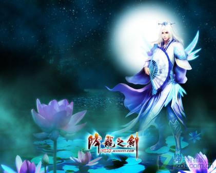 ...的《梦幻诛仙》不同这款游戏属于2d写实类其游戏表现形式与...