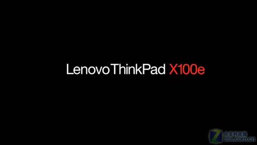"""""""小红""""出现 ThinkPad X100e官方组图"""