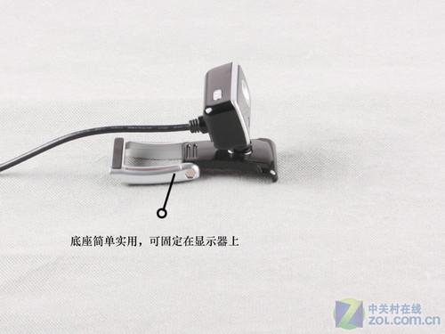 自动对焦太方便 台电T790摄像头评测