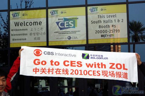 """中国创造喊响CES 中关村科技园区""""中国硅谷""""集体参展美国CES"""