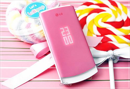 好看又好玩的潮流棒棒糖 LG GD580图赏