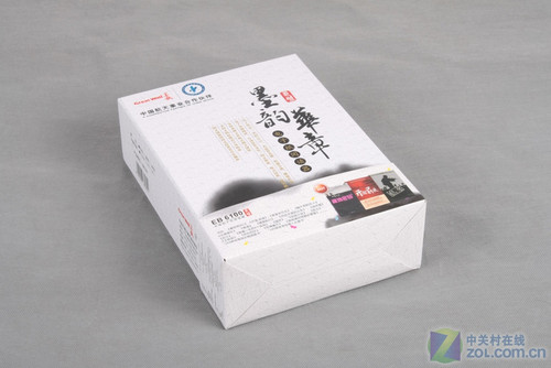 长城首款电子书EB6100评测