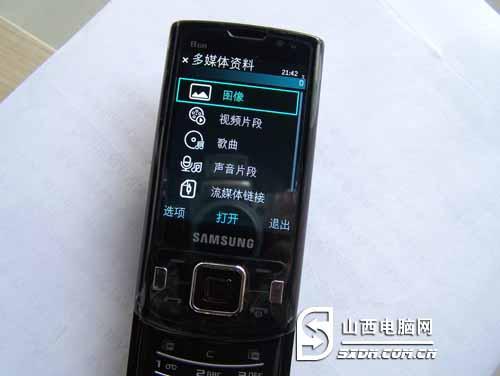 滑盖智能 三星i8510经典拍照手机推荐