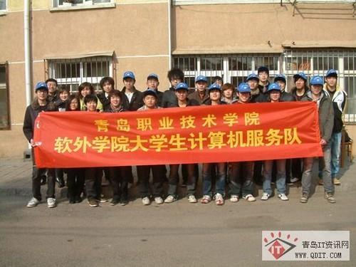 青岛职业技术学院软件与服务外包学院团委书记薛红燕老师表示以后这种