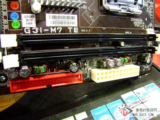 全部升级为黑色pcb 映泰c61/g31主板再到货!