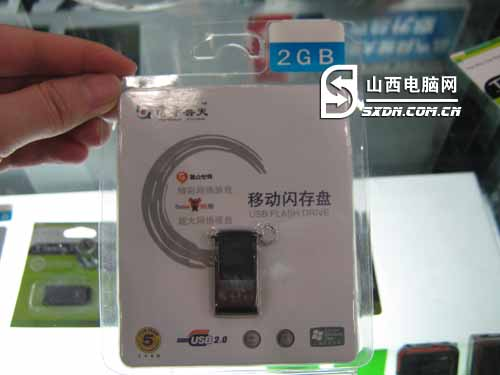 清华普天_出售清华普天16GB小精灵U盘迷你轻巧五年质