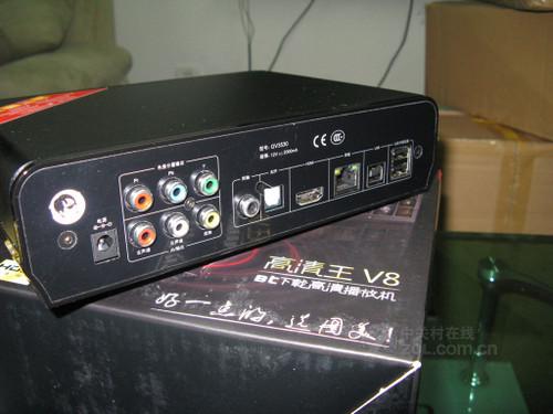 支持蓝光高清电影 图美V8播放器仅799元