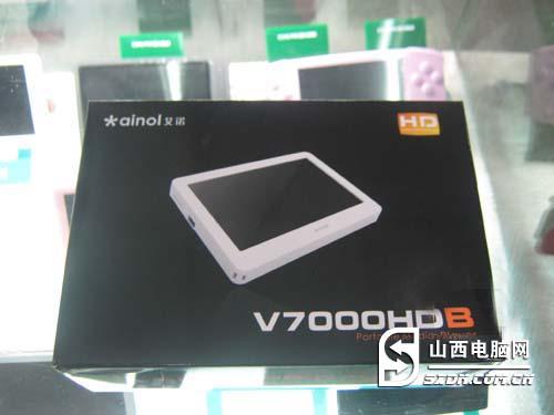 艾诺V7000HDB