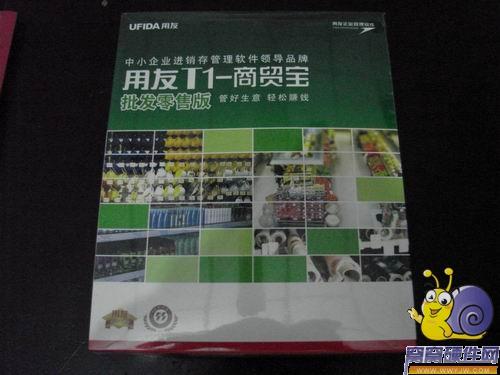 用友T1商贸宝单站碟普及版安庆仅售490元_安