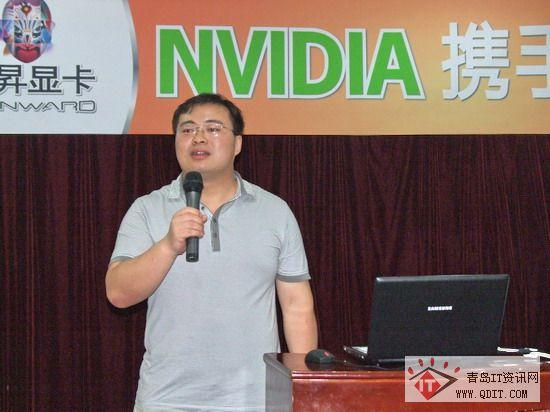 耕升市场部经理卢坚先生来到了现场,青岛松景科技总经理陈刚,青岛浦宏