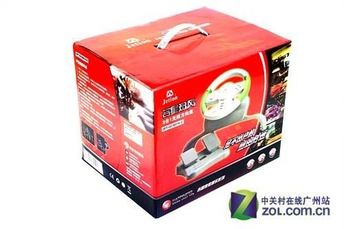 包装 包装设计 设计 箱子 500_333