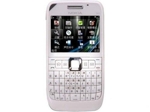 直板全键盘明星机+白色诺基亚e63促销