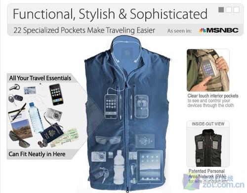 竖立起来的受力不会有不适感觉,穿着这么一件衣服,带上ipad十分方便.
