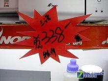 独立功放! 三诺iFi321音箱特价促销