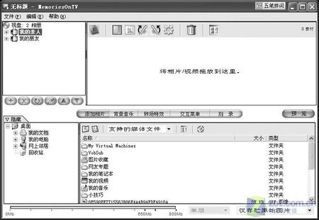 http://img2.zol.com.cn/product/4_450x337/240/cezjkTKBEWUwM.jpg