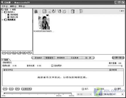 http://img2.zol.com.cn/product/4_450x337/241/ce3U5yUAmjNgs.jpg