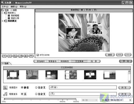 http://img2.zol.com.cn/product/4_450x337/242/ceeWKWewZFx6o.jpg
