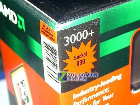 步步为营 939速龙3000+双双跌破600元
