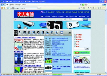 http://img2.zol.com.cn/product/4_450x337/603/ceKoVt4gKzcmY.jpg