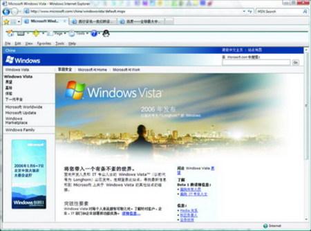 http://img2.zol.com.cn/product/4_450x337/658/ce8yuRdMs1BLs.jpg