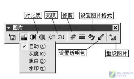 http://img2.zol.com.cn/product/4_450x337/83/cegzXZ28Khhog.jpg