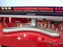 1599元 长城主流17液晶T177A创新低