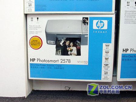 惠普2578多功能一体机促销 仅售1680元
