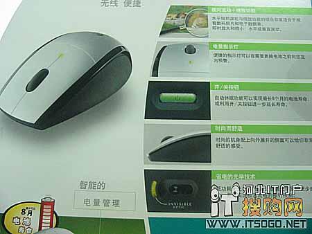 无线疯狂! 罗技LX5鼠标特价八折出售