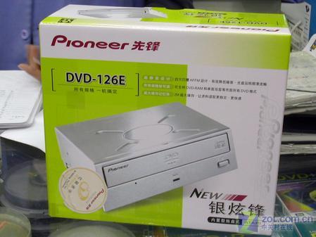 暑假轻松看片 5款超值DVD光驱任你挑