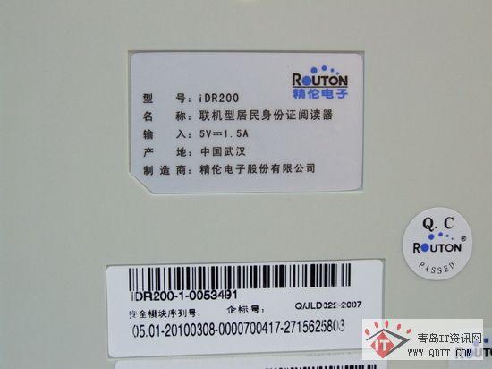 手持身份证照片下载_三合一读卡器与多合一读卡器区别_把身份证放身份证读卡器
