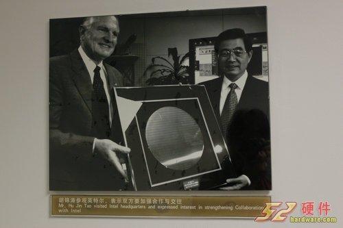 立足中国 英特尔亚太研发中心成立5周年_上海