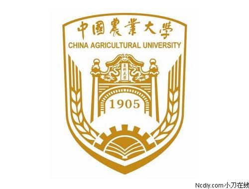 中国农业大学校徽-巫妖王傲剑争天下九州风神DOTA争雄赛