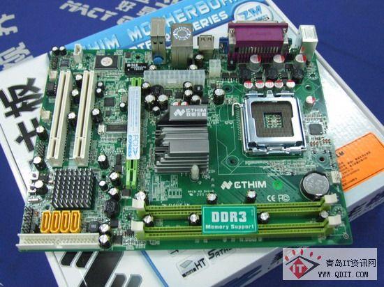 致铭DDR3版G41主板特价305元 赠送键鼠套装图片