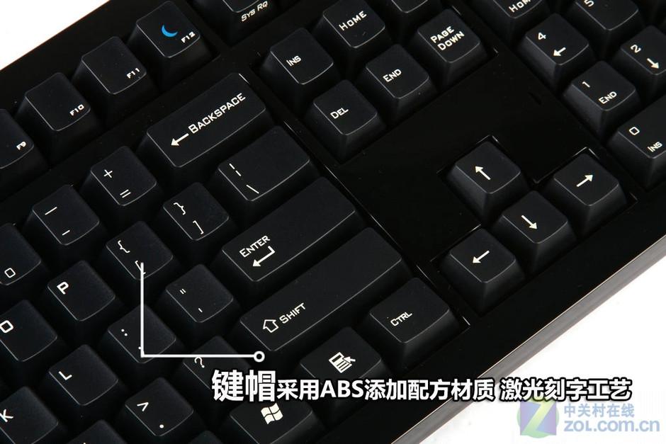 力 DAS4代茶轴键盘组图首测 第8页