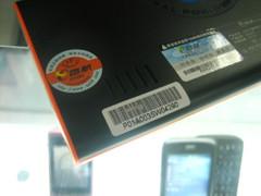仅售650元 华锋E路航E500T新品上柜