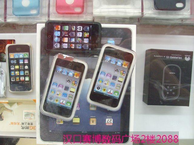 圣诞节促销引爆苹果ipodtouch4现货特惠