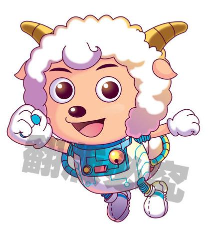 羊和兔微信头像