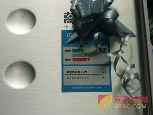 万家乐12升冷凝热水器售2780-中关村在线